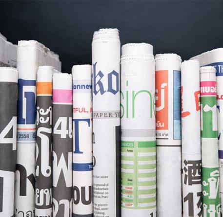 Droit pénal de la presse Paris 8, Île-de-France